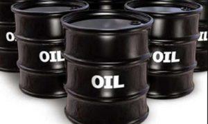 Crude, Oil, Costlier, India, Fall