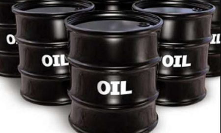 Crude, Oil, Costlier, India, Fall