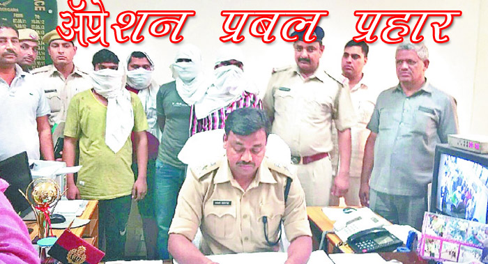 Operation , Intoxication, Parbal Parhar Sirsa