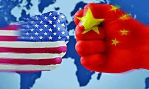 Pakistan, Trapped, US, China,Screws