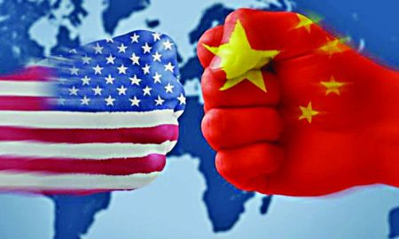 Pakistan, Trapped, US, China, Screws
