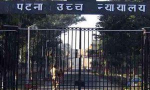 Bihar, Copies, Theft