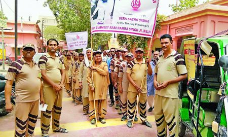 Raised, Awareness, Rally, Dera, Sacha, Sauda