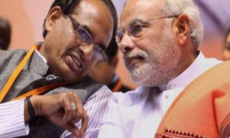 Narendra Modi, Visit, Indore