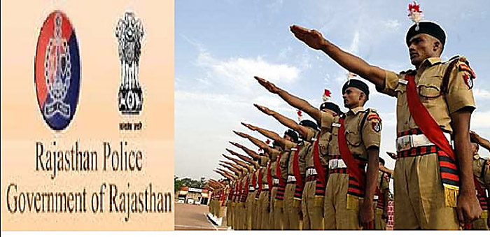 Constable, Requirement, Rajsthan, Exam