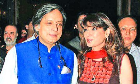 Sunanda Pushkar Case,Shashi Tharoor, Patiala Court