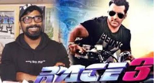 Salman's, Entry, Into, The, Race 3