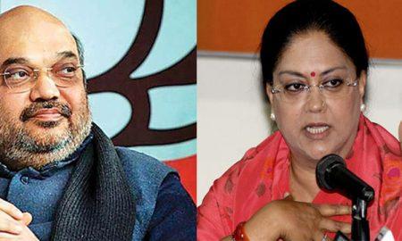 Amit Shah, Meet, Rajasthan, Leaders