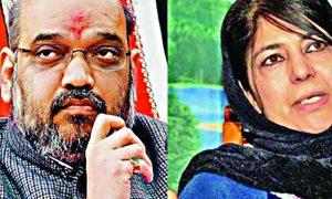 Kashmir, trapped, communalism, unemployment, BJP, PDP