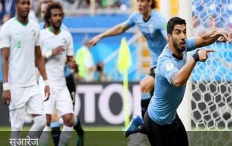 Win, Spain