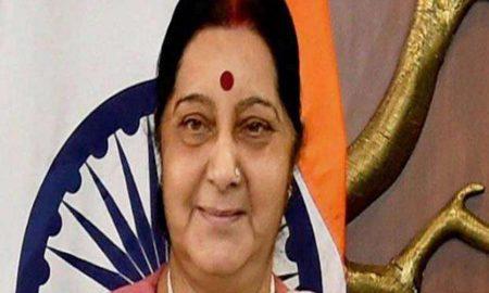 Sushma Swaraj's, Plane, Disappeared, Radar