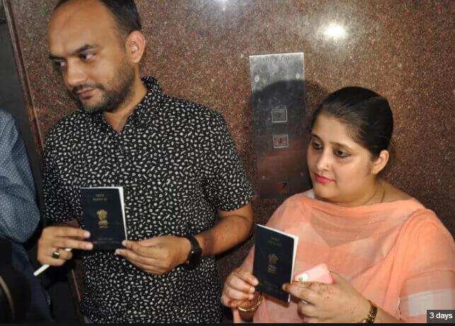 Tanvi, Difficulty, Passport, Matters
