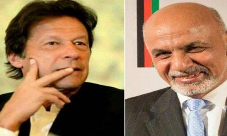 Afghanistan President Ashraf Ghani invites Imran Khan