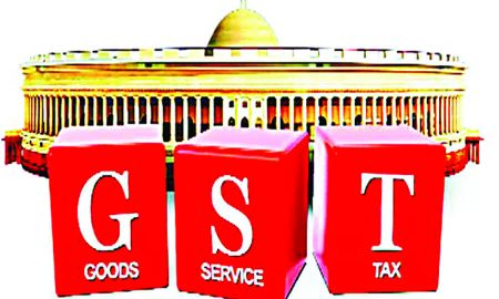 Many Drawbacks, GST, Law, Editorial