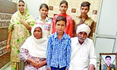 Jagdish Nayak, Martyr, Bomb Blast