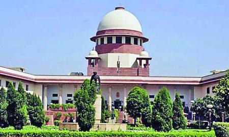 Freedom, Judiciary, Required