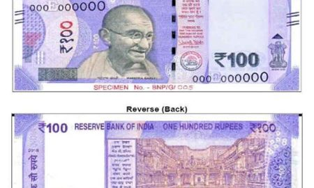 100Rupees, New Currency