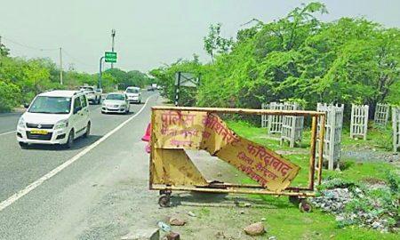 Smuggler, Killed, Police Encounter, Haryana