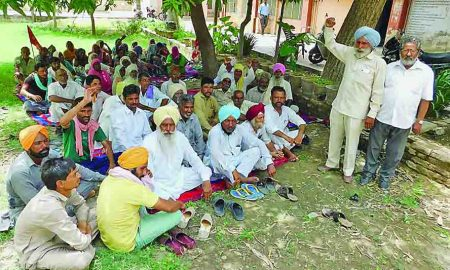 Pastoral Labor Council, Protest, BDPO Office, Punjab