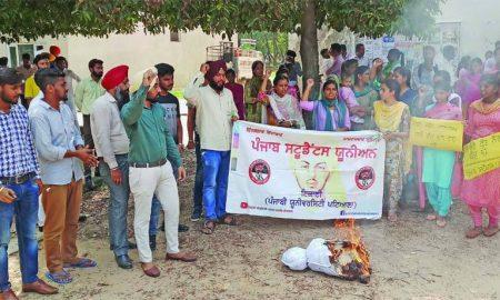 Punjab Students Union, Protest, Punjab Govt