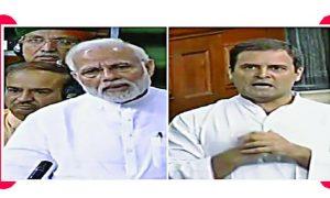 Rahul, Dropped, Dignity, Parliament?