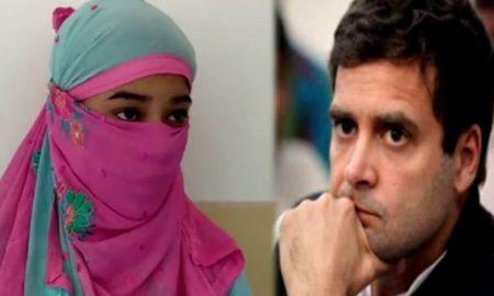 Morni Gangrape Case, Rahul Gandhi, Parliament