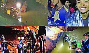 Winner, Trusts, Himself, Thailand Cave