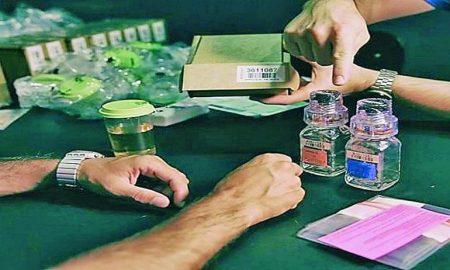 Dope Test, Panchayat Polls, Decision 25th July, Punjab