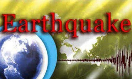 6.4 Magnitude, Earthquake, Indonesia