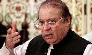Nawaz Sharif,Appeal,Islamabad,High,Court