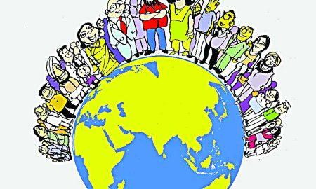 Population, Growth, Progress