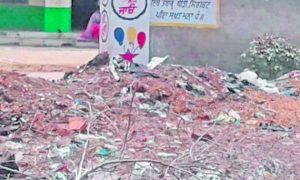 Students, Disturbed, Dirt, School, Punjab