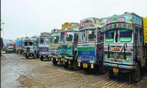 Transporter, Strike, End