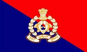 Uttar Pradesh,Uttar Pradesh, Marksheets, Constables, Fake