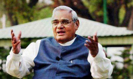 (Former PM Atal Bihari Vajpayee)