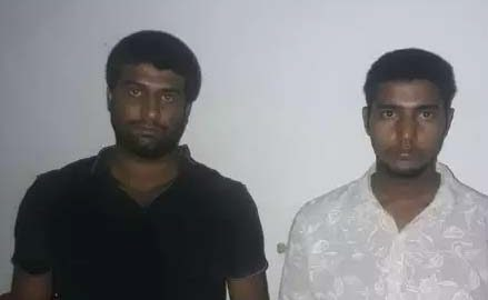 50 thousand prize racket arrested