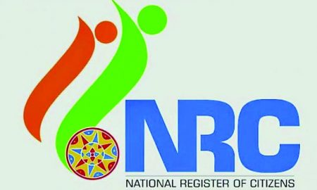 Assam is stranded in the NRC