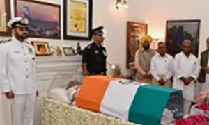 Funeral of Atal Bihari Vajpayee