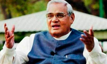 Narendra Modi, Former PM Atal Bihari Vajpayee, Health