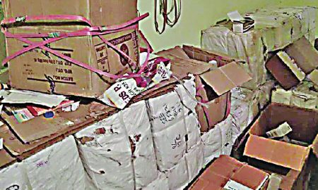 Drugs, MTP Kits, Sold In Bihar, Bringing Them, From Bihar