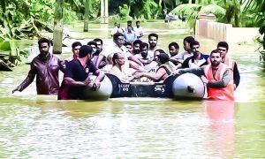 Disaster, Flood