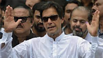 Imran Khan swearing-in ceremony