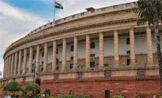 Parliamentary Information