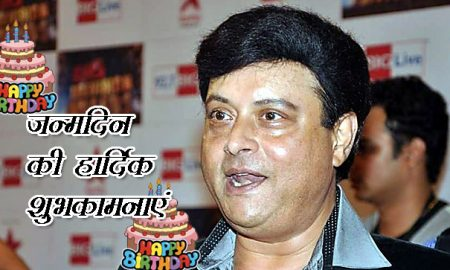 Sachin Pilgaonkar, Happy bithday, Celebrates, Emotional Acting, Entertainment