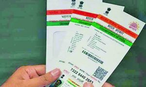 Hindi Article, Aadhar Card