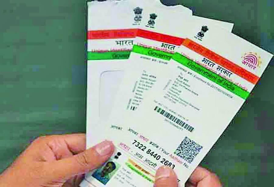 Hindi Article, Aadhar Card
