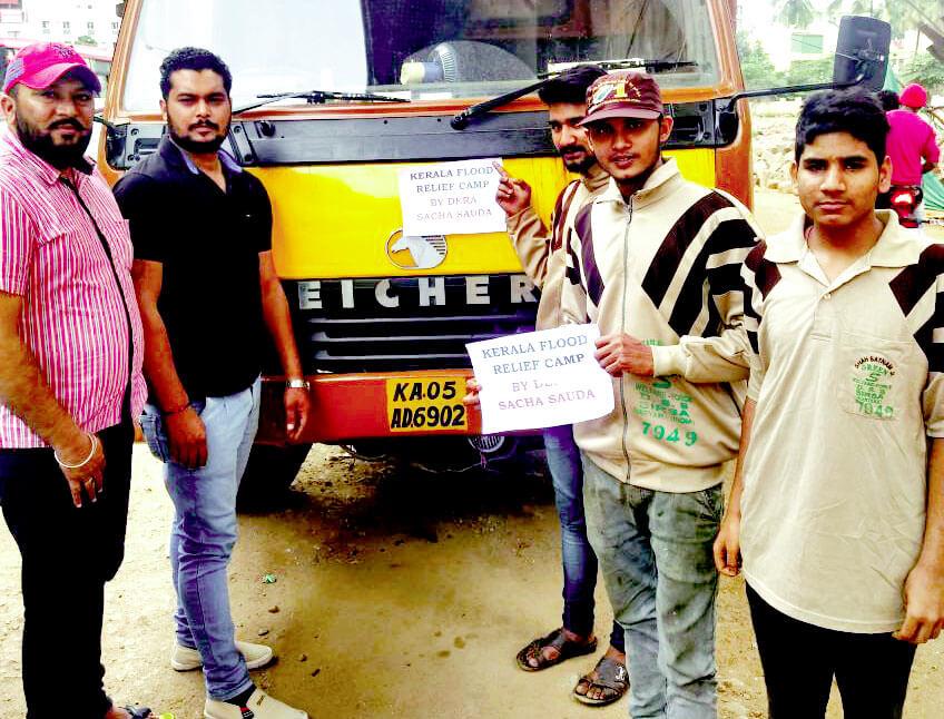 Kerala flood, Relief , Dera Sacha Sauda, Good work, Shah Satnam Ji Green S force