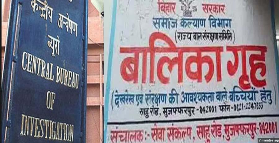Muzaffarpur, Rap, Case,CBI. Recovers. Call, Details, Brajesh Thakur