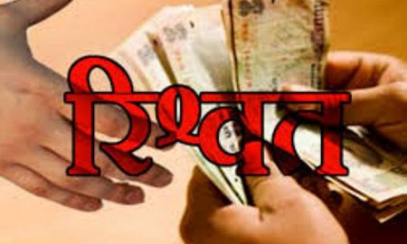 strictness against bribe givers commendable