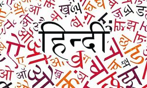 Why,power,of,Hindi,rowing,foreign,countries?
